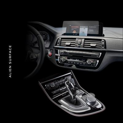 BMW M2 (2019) Multimedia set folie protectie Alien Surface